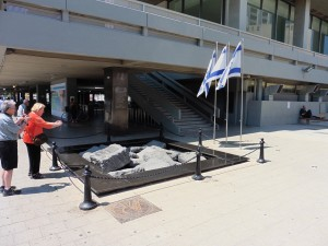 Yitzchak Rabin Memorial